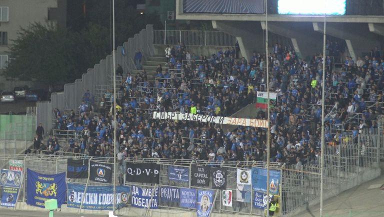 Сините ултраси с транспарант срещу феновете на Берое