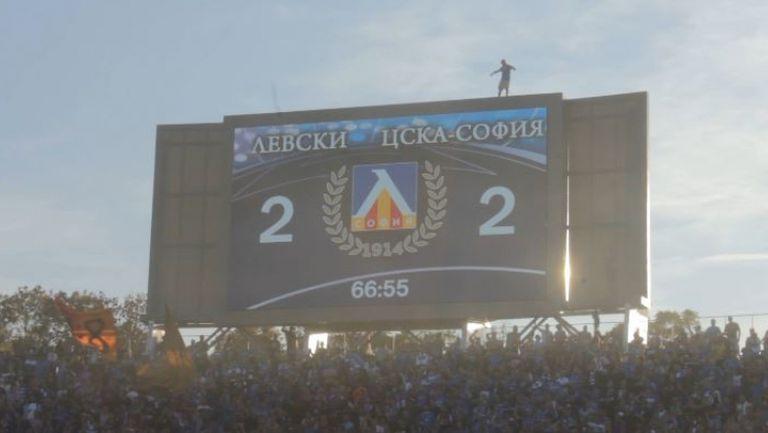 Фен на Левски се покатери на таблото на Националния стадион