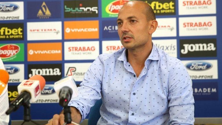 """Левски опитва да си върне контрола върху база """"Раковски"""", Пелето прибрал 200 бона за година"""