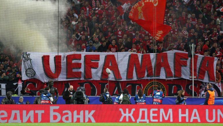 Спартак Москва благодари на феновете