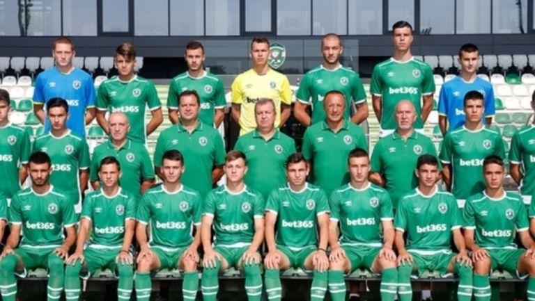 Лудогорец стартира в Младежката Шампионска лига