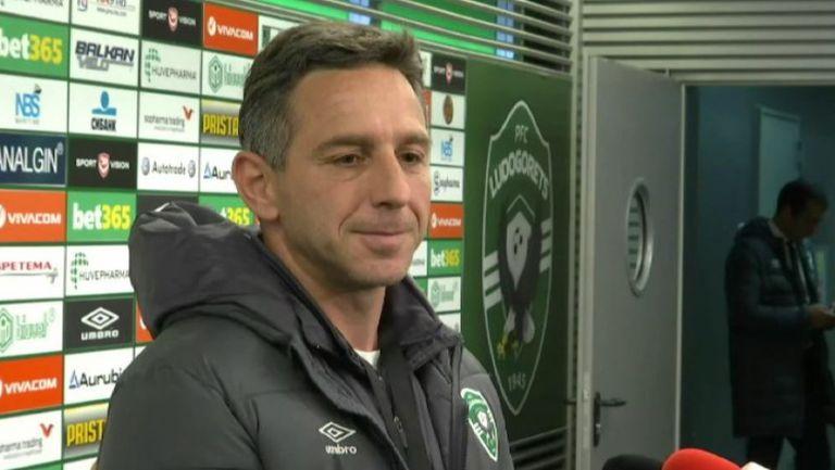 Помощник-треньорът на Лудогорец: Левски не можа да ни изненада