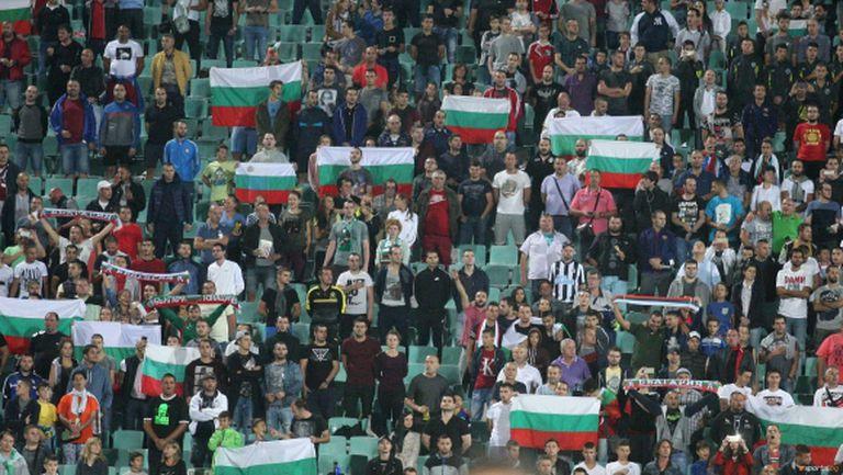 Над 25 000 души дерат гърла за България