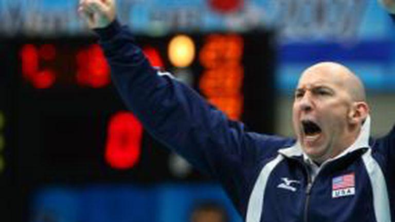 Треньорът на САЩ: Днес и двата отбора играха много силно