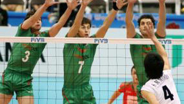 България с 4-та победа на Световната купа, отнесохме Корея с 3:0