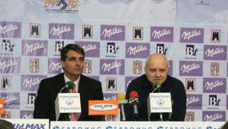 Milka стана спонсор на Европейската купа по биатлон в Банско
