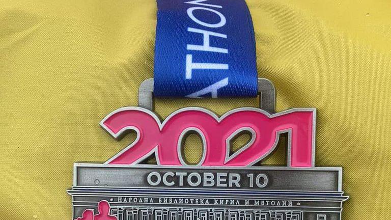Украинци взеха победата на 21 километра в Софийския маратон