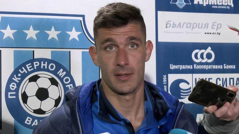 Живко Атанасов: Днес загубихме 2 точки, всичко ни се получи, но не успяхме да вкараме