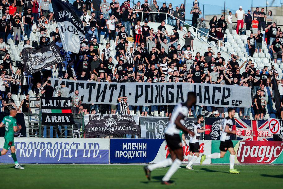 Локомотив Пловдив - Берое