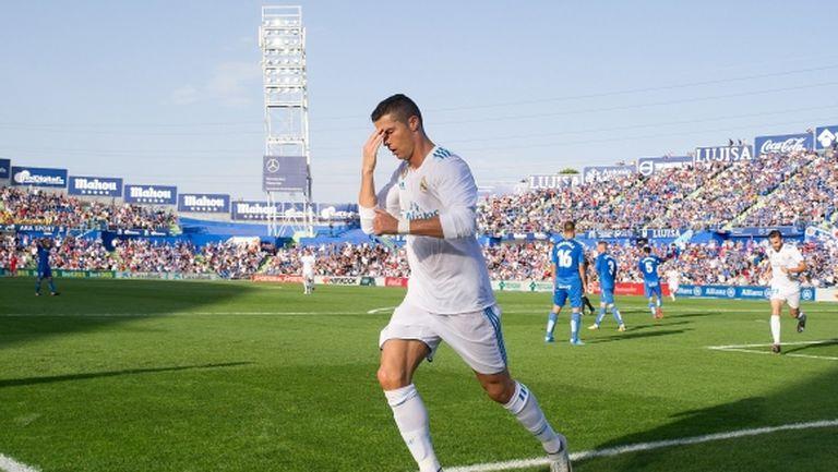 Кристиано развали прокобата в края и спаси Реал от издънка (видео+галерия)