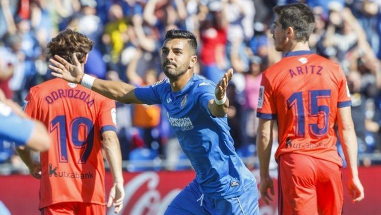 Реал Сосиедад допусна късен обрат и си тръгна с празни ръце