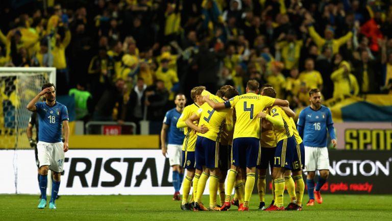 Късметлийски гол зарадва Швеция, Италия е на ръба (видео)
