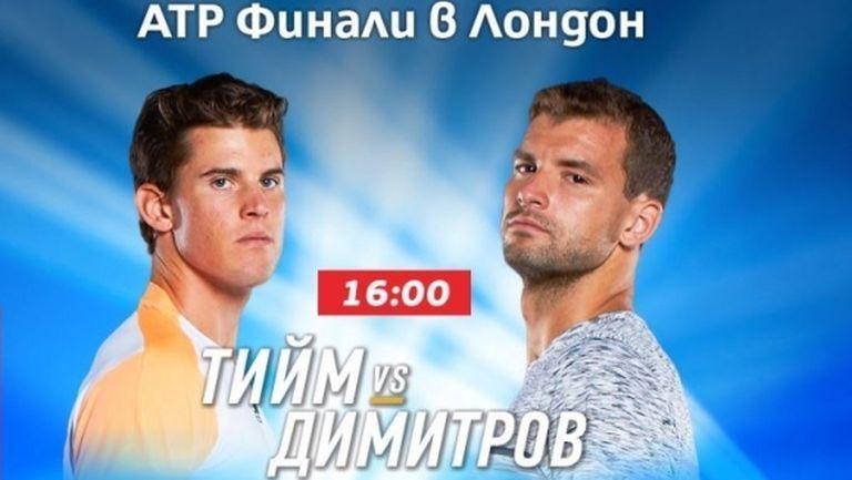 Дебютът на Григор Димитров на ATP финалите на живо по Mtel Sport 1