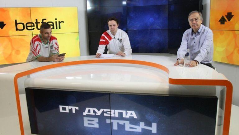 Георги Дерменджиев каза кой е най-добрият формат на Първа лига