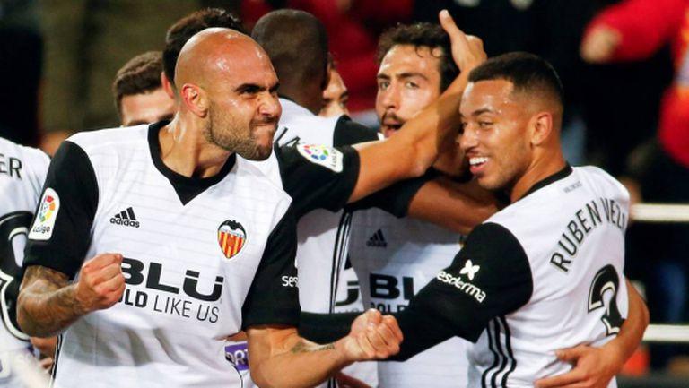 Валенсия отново се върна към победите (видео)