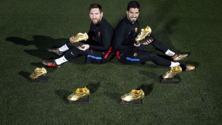 "Меси и Суарес ""обуха"" шестте си ""Златни обувки"""