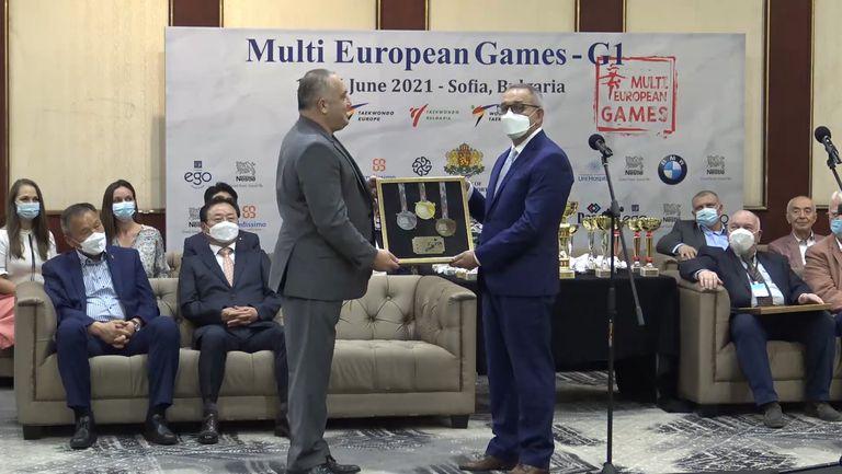 Откриха Мултиевропейското първенство по таекуондо
