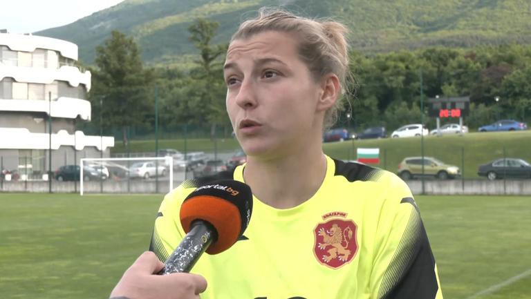 Роксана Шахънска: Дано не повтаряме тези грешки в следващите мачове