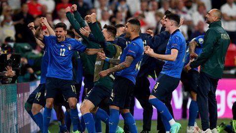 Ето как Италия стигна до европейската титла