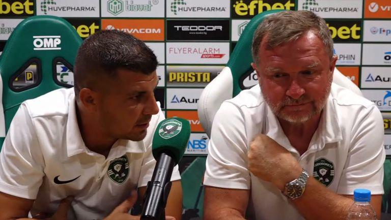 Павел Върба: Кешерю и Алекс Сантана са готови за мача с Локомотив (Пловдив)