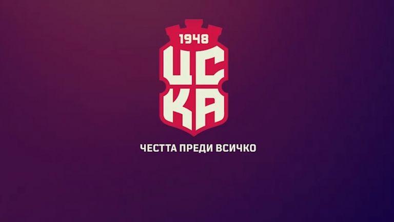 В ЦСКА 1948 се надъхаха със специално видео преди сблъсъка с ЦСКА-София