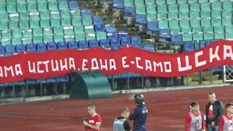 Култово знаме от мача с Нотингам разпънаха феновете на ЦСКА-София
