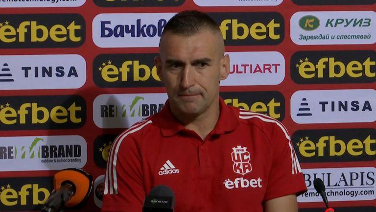 Камбуров: Радвам се, че успях да вкарам, чувствам се добре