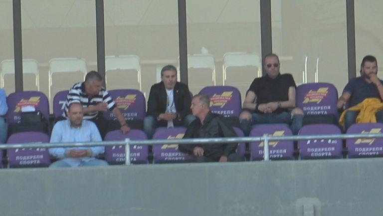 Собствениците на Левски заедно в ложата за първия мач от сезона