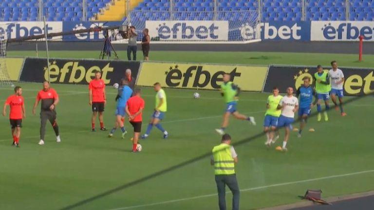 Арда ще опита да затрудни Левски пред своите фенове в Кърджали