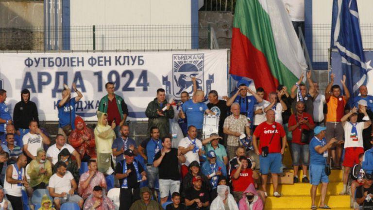 Футболен празник по трибуните в Кърджали