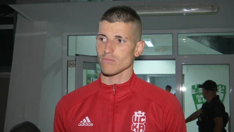 Играчът на мача Даниел Наумов: Това е ЦСКА, във всеки двубой трябва да се побеждава