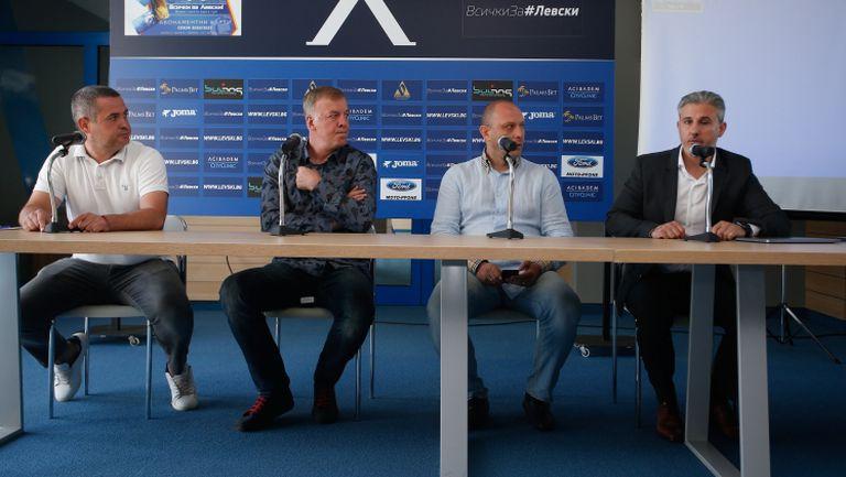 Наско Сираков, Тити Папазов и Павел Колев застанаха пред медиите (пълна пресконференция)
