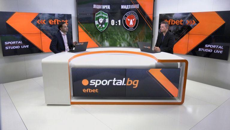 Мидтиланд сложи край на надеждите на Лудогорец за ново участие в групите на Шампионска лига