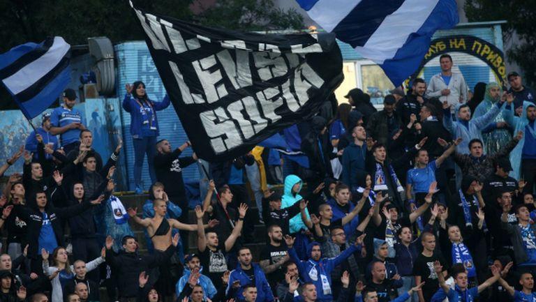 Фенове на Левски призовават за обединение и пълна подкрепа към клуба