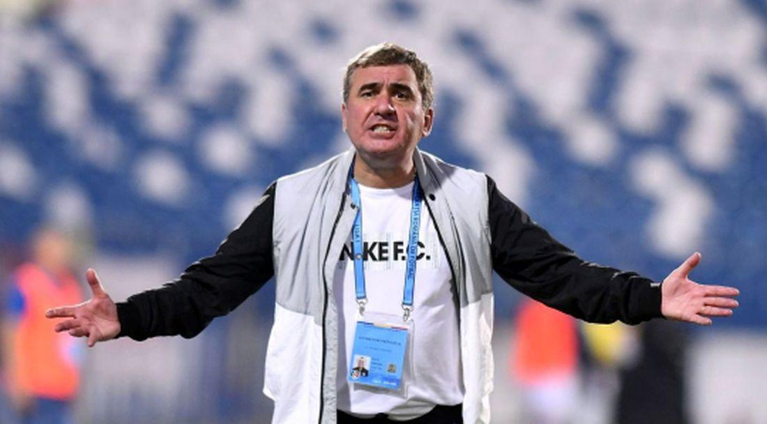 Георге Хаджи подаде оставка като треньор на Виторул