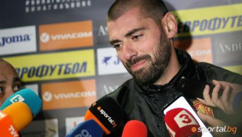 Напусналият Левски Георги Георгиев: Не е приятно да не ти плащат