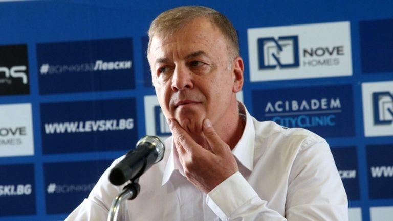 Левски обяви откъде са дошли парите за заплати в клуба