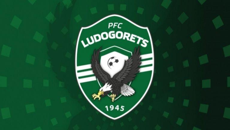Лудогорец 3 дебютира в Трета лига