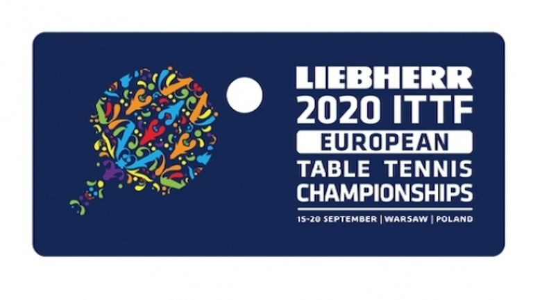 Европейското първенство по тенис на маса няма да се проведе през септември