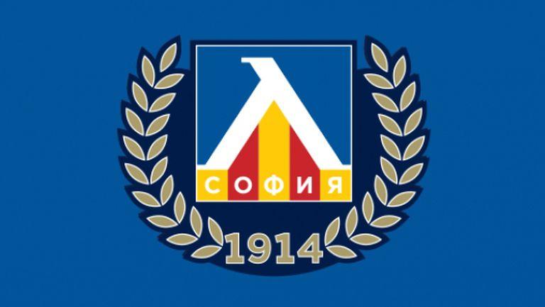 Левски върна заема за заплатите и зае категорична позиция за ТВ правата