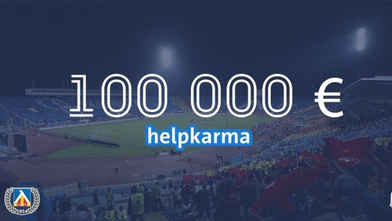 Нов рекорд от дарения в Левски