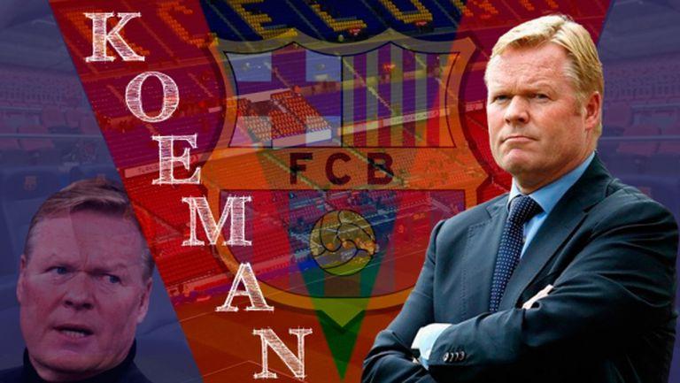 Официално: Куман е треньор на Барселона