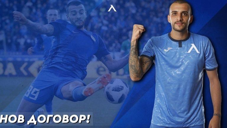 Деян Иванов подписа нов договор с Левски