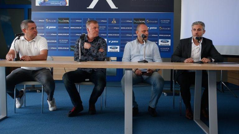 Ръководството на Левски отговори на редица въпроси за бъдещето на клуба (видео)