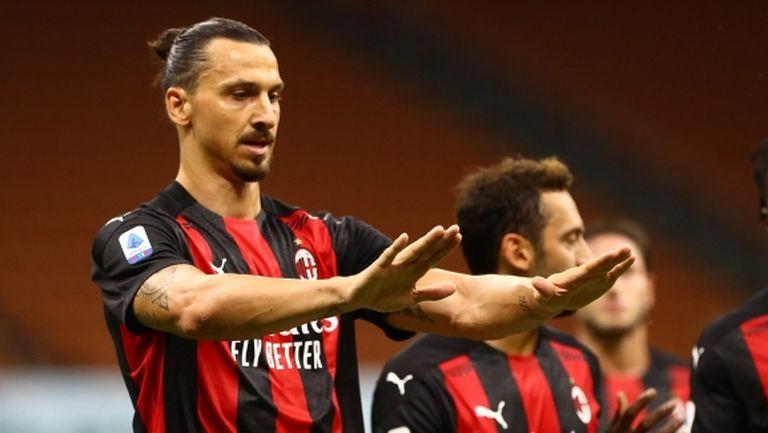 Златан Ибрахимович остава в Милан срещу 7 милиона евро