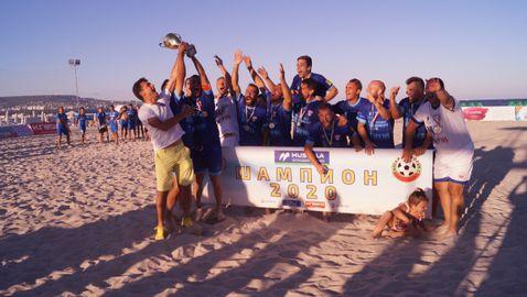 МФК Спартак (Вн) с пета поредна титла в плажния футбол