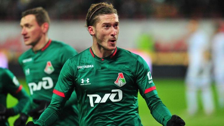 Локомотив (Москва) продаде звездата си на Аталанта