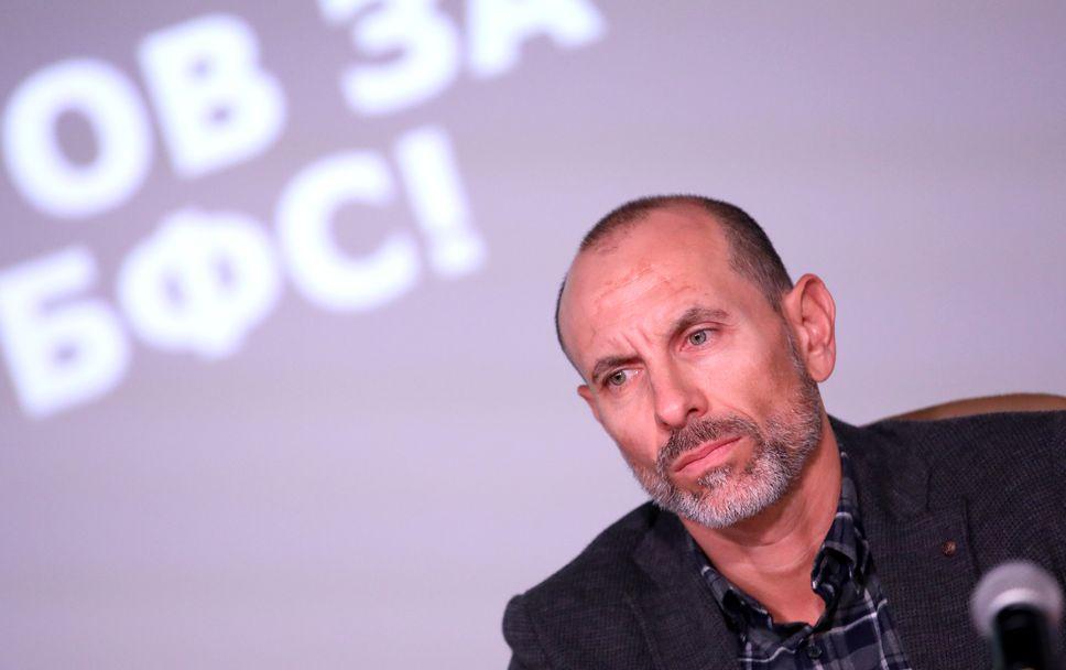 Димитър Бербатов с пресконференция преди Конгреса на БФС