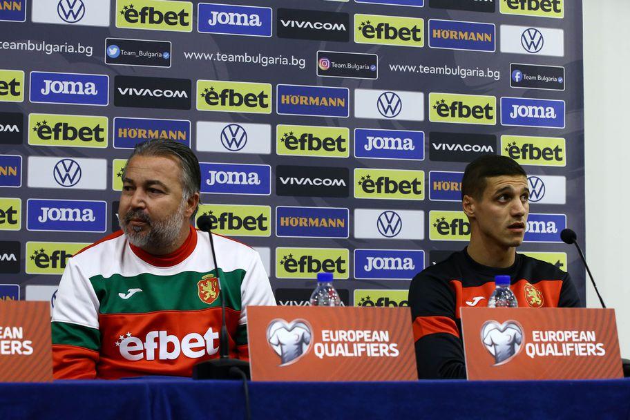 Пресконференция на Ясен Петров и Кирил Десподов преди мача със Северна Ирландия