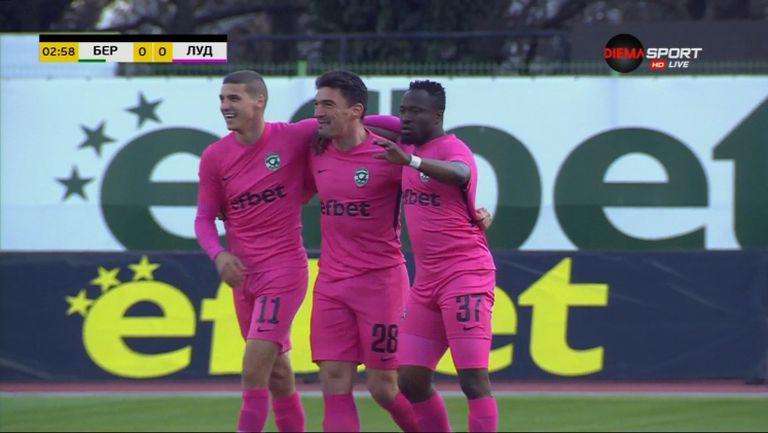Кешерю вкара още в третата минута срещу Берое